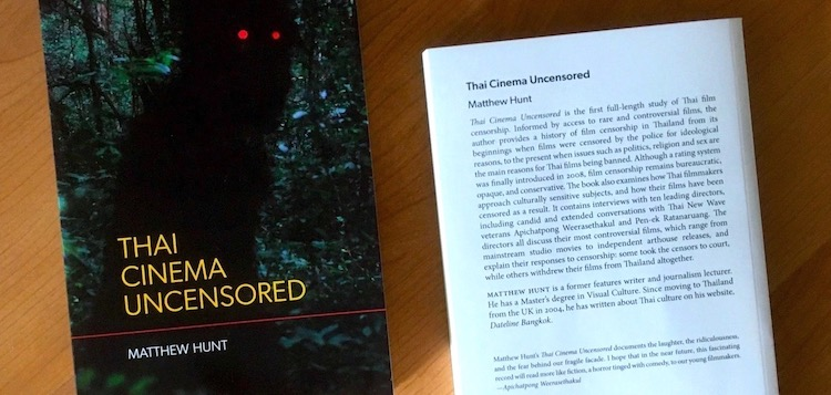 Thai Cinema Uncensored