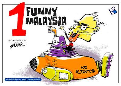 One Funny Malaysia